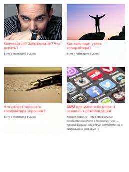 Лаборыч: английский язык, English, переводы на русский