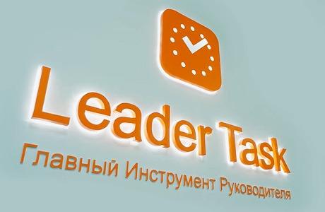 Планировщик задач ЛидерТаск: контент, продвижение - Лаборыч