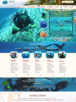 Лаборыч: шаблон сайта, главная страница, дизайн, копирайтинг