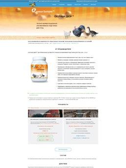 Лаборыч: разработка лендинга под контекстную рекламу, дизайн, копирайтинг, верстка